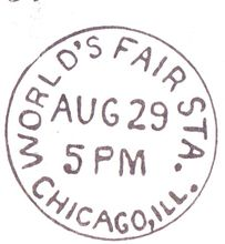 World's Fair Postmark, 1893, [Public Domain] via Wikimedia Commons
